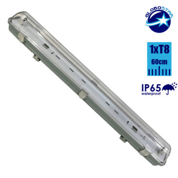 1 x 60cm Πλαστικό Σκαφάκι για Λάμπα Φθορίου LED Τροφοδοσίας Ενός Άκρου Αδιάβροχο IP65 GloboStar 40001