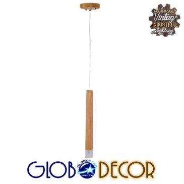 Μοντέρνο Κρεμαστό Φωτιστικό Οροφής Μονόφωτο LED Μπεζ Ξύλινο GloboStar WOODFALLS 01252