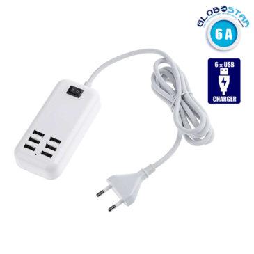 Φορτιστής USB 6 Θέσεων με ON / OFF Διακόπτη 6A 30 Watt 5V DC Λευκός GloboStar 69998
