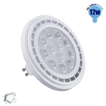 Λάμπα LED AR111 GU10 Σποτ 12W 230V 1200lm 36° Ψυχρό Λευκό 6000k GloboStar 01760
