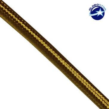 Στρογγυλό Υφασμάτινο Καλώδιο 2 x 0.75mm² Χρυσό GloboStar 80008