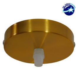 DIY Ροζέτα Φωτιστικού Χρυσή Φ100 GloboStar 90805