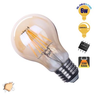 Λάμπα LED E27 A60 Γλόμπος 6W 230V 600lm 320° Edison Filament Retro Θερμό Λευκό Μελί 2200k Dimmable GloboStar 44024