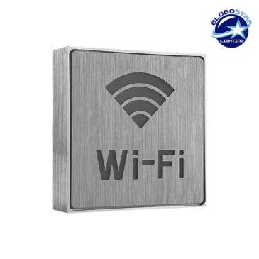 Φωτιστικό LED Σήμανσης Αλουμινίου WiFi GloboStar 75504