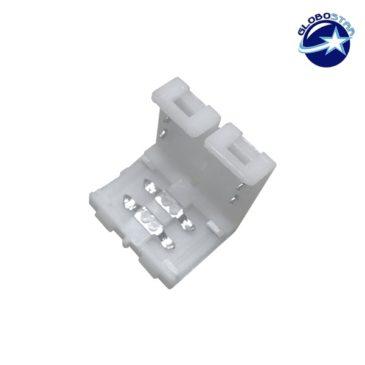 Connector Χωρίς Καλώδιο για Ταινία LED 4.8 Watt GloboStar 02550