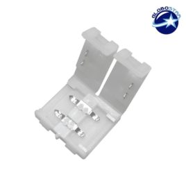 Connector Χωρίς Καλώδιο για Ταινία LED 7.2 & 14.4 Watt GloboStar 12550