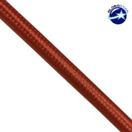 Στρογγυλό Υφασμάτινο Καλώδιο 2 x 0.75mm² Κεραμιδί Κόκκινο GloboStar 80010