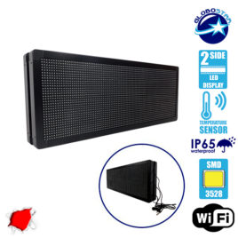 Αδιάβροχη Κυλιόμενη Επιγραφή SMD LED 230V USB & WiFi Κόκκινη Διπλής Όψης 104x40cm GloboStar 90103