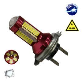 Λαμπτήρας LED H7 Can Bus με 78 SMD 4014 10-30v 6000k GloboStar 40186