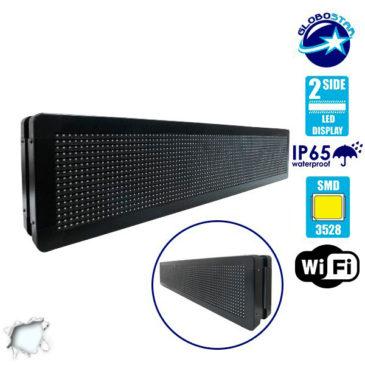 Αδιάβροχη Κυλιόμενη Επιγραφή SMD LED 230V USB & WiFi Λευκή Διπλής Όψης 100x20cm GloboStar 90110