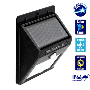Αυτόνομο Αδιάβροχο IP66 Ηλιακό Φωτοβολταϊκό Φωτιστικό LED με Ανιχνευτή Κίνησης Ψυχρό Λευκό GloboStar 07002