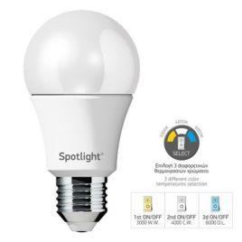 ΛΑΜΠΤΗΡAΣ LED E27 A60 SWITCH TEMP 10W(dyp5578)