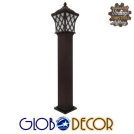 Vintage Industrial Φωτιστικό Δαπέδου Μονόφωτο Σκούρο Καφέ Μεταλλικό Πλέγμα GloboStar SHELTER 01400