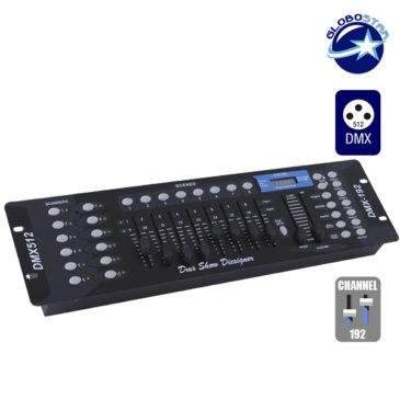 Επαγγελματική κονσόλα Φωτισμού 192 καναλιών DMX512 GloboStar 49767
