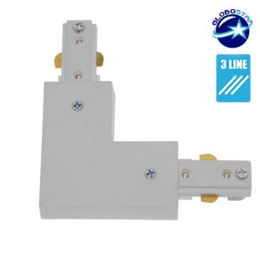 Διφασικός Connector 3 Καλωδίων Συνδεσμολογίας Ελ (L) για Λευκή Ράγα Οροφής GloboStar 93133