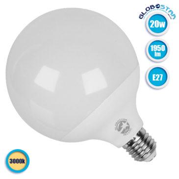 Λάμπα LED E27 G125 Γλόμπος 20W 230V 1950lm 260° Θερμό Λευκό 3000k GloboStar 01738