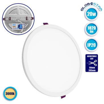 Πάνελ PL LED Οροφής Στρογγυλό Χωνευτό με Ρυθμιζόμενη Τρύπα Κοπής από 50mm έως 205mm 20W 230v 1820lm IP20 Θερμό Λευκό 3000k GloboStar 01893