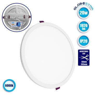 Πάνελ PL LED Οροφής Στρογγυλό Χωνευτό με Ρυθμιζόμενη Τρύπα Κοπής από 50mm έως 205mm 20W 230v 1920lm IP20 Ψυχρό Λευκό 6000k GloboStar 01895