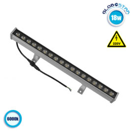 LED Wall Washer 18W 230V 1800lm 30° 50cm Αδιάβροχο IP65 Ψυχρό Λευκό 6000k GloboStar 05006
