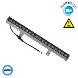 LED Wall Washer 18W 230V 1700lm 30° 50cm Αδιάβροχο IP65 Φυσικό Λευκό 4500k GloboStar 05007