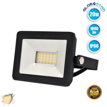 Προβολέας LED Slim Pad 20W 230v 1800lm 120° Αδιάβροχος IP66 Θερμό Λευκό 3000k GloboStar 11143