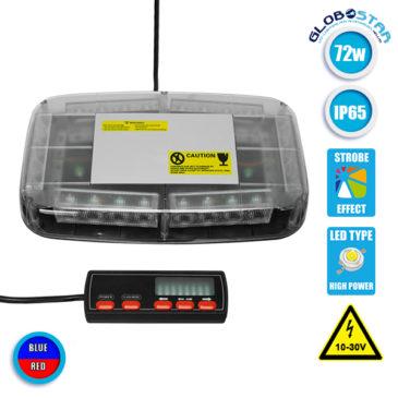 Φάρος Αστυνομίας Οροφής Αυτοκινήτου 72W 10-30V IP65 Αδιάβροχος Μπλε Κόκκινο GloboStar 34225