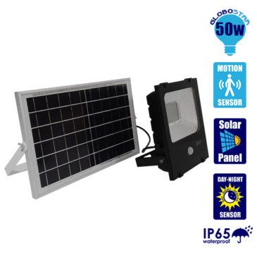 Αυτόνομος Ηλιακός Φωτοβολταϊκός Προβολέας LED 50W 3000lm 180° Αδιάβροχος IP65 με Αισθητήρα Κίνησης Ψυχρό Λευκό 6000k GloboStar 12103
