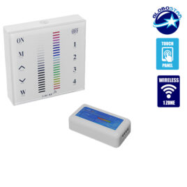 Σετ Ασύρματο RF 2.4G LED Controller Τοίχου Αφής RGB 12-24 Volt 144/288 Watt για Ένα Group GloboStar 04051