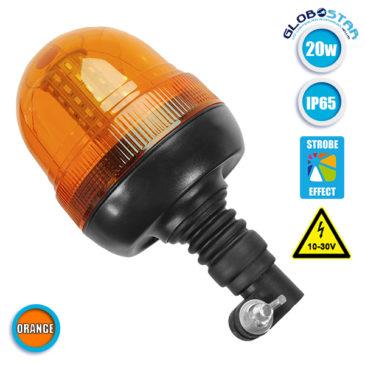 Φάρος Οδικής Βοήθειας STROBO LED 10-30V Πορτοκαλί με Βάση IP65 Strobe GloboStar 34223