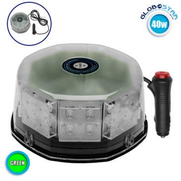 Φάρος Ασφαλείας Security STROBO LED 40W 10-30V IP65 Αδιάβροχος με Μαγνήτη Πράσινος GloboStar 34233
