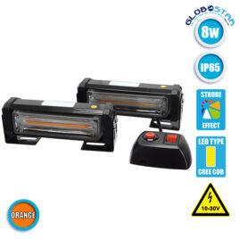 Εξωτερικά Φώτα Οδικής Βοήθειας STROBO LED 2 x COB LIGHT 8W 10-30V IP65 Αδιάβροχα Πορτοκαλί GloboStar 34304