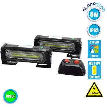 Εξωτερικά Φώτα Ασφαλείας Security STROBO LED 2 x COB LIGHT 8W 10-30V IP65 Αδιάβροχα Πράσινο GloboStar 34305