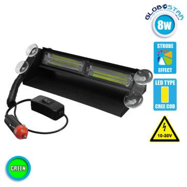 Φώτα Ασφαλείας Security STROBO για Παρμπρίζ Αυτοκινήτου με Βεντούζες Στήριξης LED 2 x COB LIGHT 8W 10-30V Πράσινο GloboStar 34317