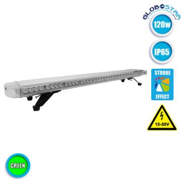 Φάρος Ασφάλειας Security Σήμανσης STROBO Οροφής Αυτοκινήτου – Φορτηγού 118CM Πράσινος LED 120W 10-30 Volt με Controller Εναλλαγής Εφέ Προγραμμάτων GloboStar 34320