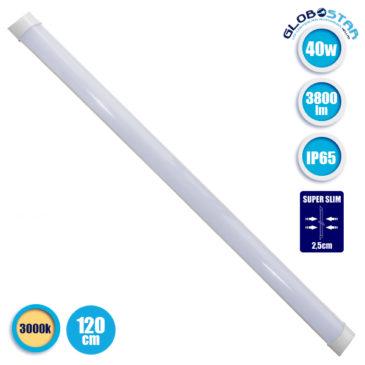 LED Γραμμικό Φωτιστικό 120cm Τύπου T8 Πρισματικού Φωτισμού 40W 230V 3800lm 180° Αδιάβροχο IP65 Θερμό Λευκό 3000k GloboStar 40012