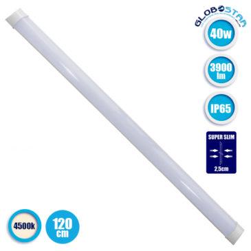 LED Γραμμικό Φωτιστικό 120cm Τύπου T8 Πρισματικού Φωτισμού 40W 230V 3900lm 180° Αδιάβροχο IP65 Φυσικό Λευκό 4500k GloboStar 40013