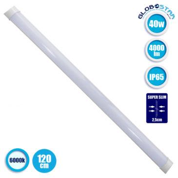 LED Γραμμικό Φωτιστικό 120cm Τύπου T8 Πρισματικού Φωτισμού 40W 230V 4000lm 180° Αδιάβροχο IP65 Ψυχρό Λευκό 6000k GloboStar 40014