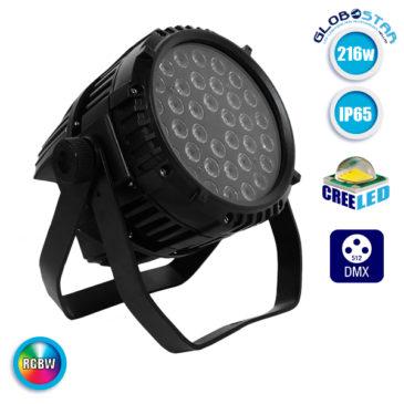 Επαγγελματική Κεφαλή PAR CREE LED BEAM WASH 216W 230V 15° DMX512 Αδιάβροχη IP65 RGBW GloboStar 51129