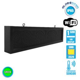 Αδιάβροχη Κυλιόμενη Επιγραφή SMD LED 230V USB & WiFi Πράσινη Μονής Όψης 100x20cm GloboStar 90116