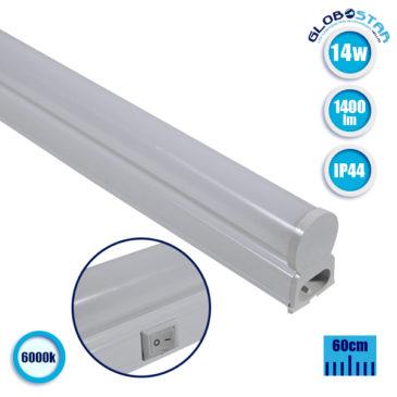 Φωτιστικό LED T5 60cm 14W 230v 1400lm 240° Αδιάβροχο IP44 Ψυχρό Λευκό 6000k GloboStar 54003