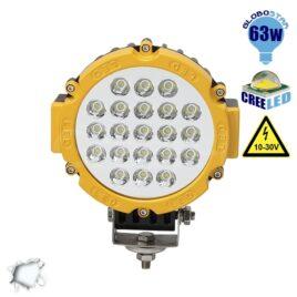 Προβολέας LED Εργασίας Κίτρινος Στρογγυλός 63W 10-30V 8820lm 30° Αδιάβροχος IP65 Ψυχρό Λευκό 6000k GloboStar 05189