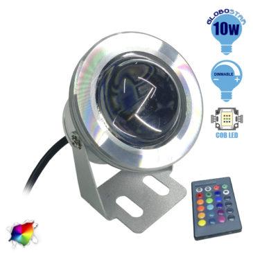 Προβολέας LED Κήπου 10W 12V 500lm 35° Αδιάβροχο IP65 με Ασύρματο Χειριστήριο RGB GloboStar 77388