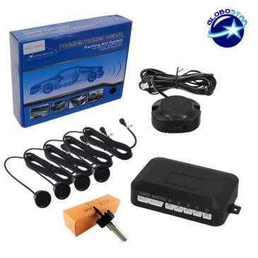 Σύστημα Παρκαρίσματος Parktronic 12V με 4 Μαύρους Αισθητήρες και Ηχείο (Buzzer) GloboStar 77345