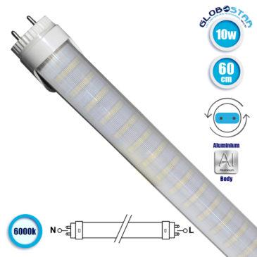 Λάμπα LED Τύπου Φθορίου T8 Αλουμινίου Τροφοδοσίας Δύο Άκρων 60cm 10W 230V 900lm 180° με Καθαρό Κάλυμμα Ψυχρό Λευκό 6000k GloboStar 79140