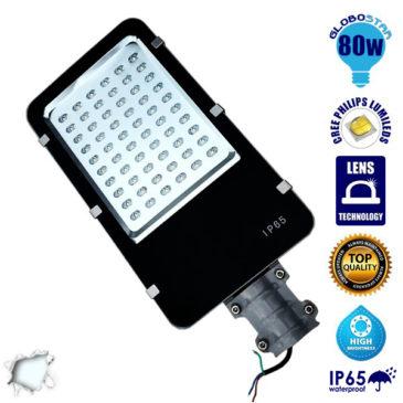 Φωτιστικό Δρόμου CREE LED 80W 230V 8800lm 100° Αδιάβροχο IP65 Ψυχρό Λευκό 6000k GloboStar 50021