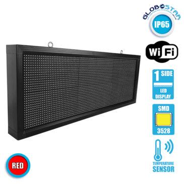 Αδιάβροχη Κυλιόμενη Επιγραφή LED 230V USB & WiFi Κόκκινη Μονής Όψης 104x40cm GloboStar 90102