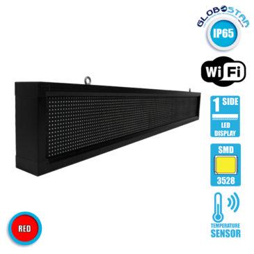 Αδιάβροχη Κυλιόμενη Επιγραφή SMD LED 230V USB & WiFi Κόκκινη Μονής Όψης 168x20cm GloboStar 90104