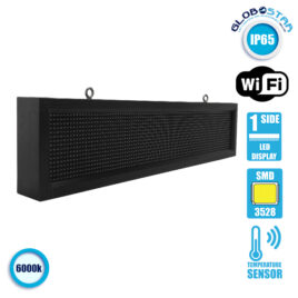 Αδιάβροχη Κυλιόμενη Επιγραφή SMD LED 230V USB & WiFi Λευκή Μονής Όψης 100x20cm GloboStar 90108