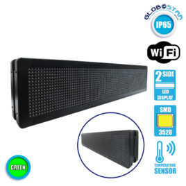 Αδιάβροχη Κυλιόμενη Επιγραφή SMD LED 230V USB & WiFi Πράσινη Διπλής Όψης 100x20cm GloboStar 90117