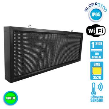 Αδιάβροχη Κυλιόμενη Επιγραφή SMD LED 230V USB & WiFi Πράσινη Μονής Όψης 104x40cm GloboStar 90122